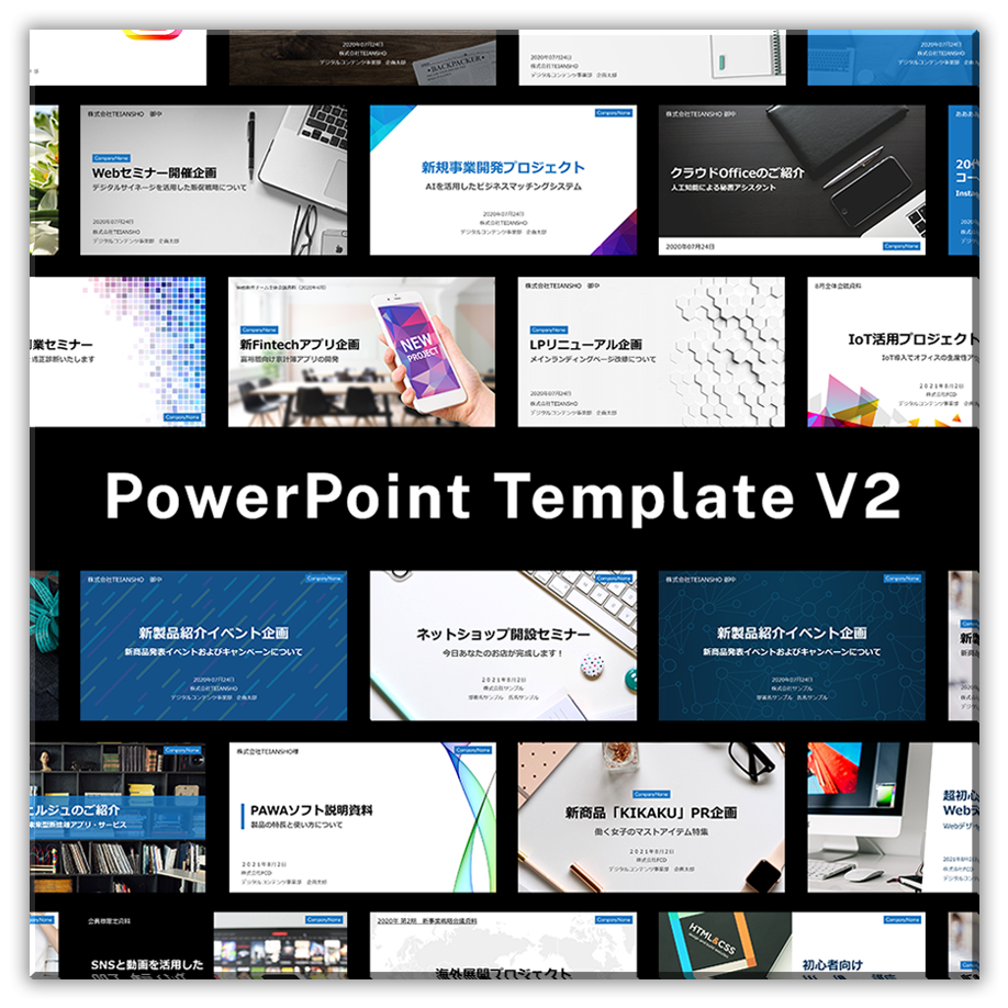 PowerPoint Template V2